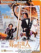 Marry a Rich Man (2002) (DVD) (2021 Reprint) (Hong Kong Version)