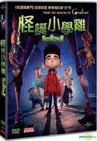 ParaNorman (2012) (DVD) (Hong Kong Version)
