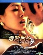 Dangerous Liaisons (2012) (Blu-ray) (Hong Kong Version)