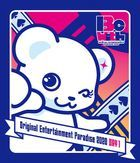 Original Entertainment Paradise -Orepara- 2020 Be with DAY1 [BLU-RAY] (Japan Version)