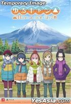 Yuru Camp Have a nice day! (First Press Limited Edition) (Japan Version)