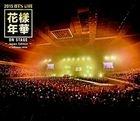 2015 BTS LIVE 'Kayounenka on stage' Japan Edition at YOKOHAMA ARENA [BLU-RAY](Japan Version)