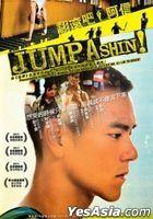 翻滾吧!阿信 (2011) (DVD) (馬來西亞版)