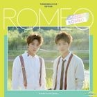 Romeo Mini Album Vol. 3 - Miro (Yunsung, Kyle Edition)