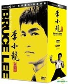 Bruce Lee Legendary Remastered Collection (DVD) (Hong Kong Version)