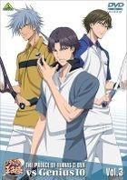 The Prince of Tennis II OVA vs Genius10 Vol.3 (DVD) (Limited Edition)(Japan Version)