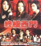 West Town Girls Movie Original Soundtrack