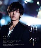 娼年 (Blu-ray) (普通版)(日本版)