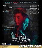 Walk With Me (2019) (DVD) (Hong Kong Version)