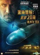 Black Sea (2014) (Blu-ray) (Hong Kong Version)