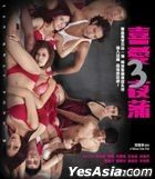 Lan Kwai Fong 3 (2014) (DVD) (2020 Reprint) (Hong Kong Version)