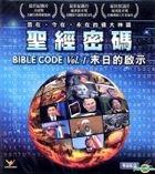 Bible Code Vol.1 (VCD) (Hong Kong Version)