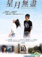 Our Island, Our Dreams (DVD) (Taiwan Version)