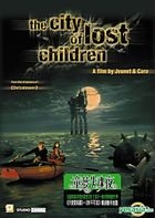 The City Of Lost Children (DVD) (Hong Kong Version)