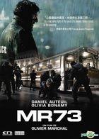 MR73 (DVD) (Hong Kong Version)