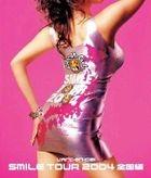 SMILE TOUR 2004 - Zenkokuhen - [BLU-RAY] (Japan Version)