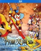 The Monkey King: Uproar In Heaven (Blu-ray) (China Version)