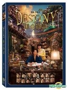 Destiny: The Tale of Kamakura (2017) (DVD) (Taiwan Version)