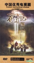 Journey To The West (2011) (DVD) (End) (China Version)