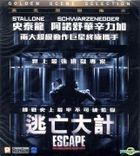 Escape Plan (2013) (VCD) (Hong Kong Version)