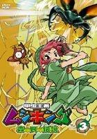 The King of Beetle Mushiking - Mori no Tami no Densetsu (DVD) (Vol.3) (Japan Version)