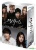 Dream High 2 (DVD) (6-Disc) (English Subtitled) (KBS TV Drama) (Korea Version)