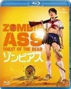 Zombie Ass (Blu-ray) (Japan Version)