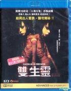 Bilocation (2013) (Blu-ray) (English Subtitled) (Hong Kong Version)