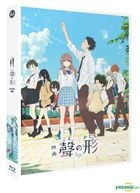 A Silent Voice (Blu-ray) (2-Disc) (Limited Edition) (Korea Version)