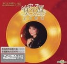Paula Tsui Golden Selection (K2HQ)