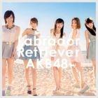 Labrador Retriever [Type A](SINGLE+DVD) (Normal Edition)(Japan Version)