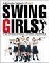 Swing Girls (Blu-ray) (English Subtitled) (Japan Version)