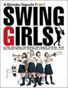 Swing Girls 喇叭書院 (Blu-ray) (英文字幕) (日本版)