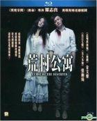 Curse Of The Deserted (Blu-ray) (Hong Kong Version)