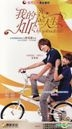 My Splendid Life (H-DVD) (End) (China Version)