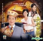 The King Of Yesterday And Tomorrow (VCD) (End) (TVB Drama)