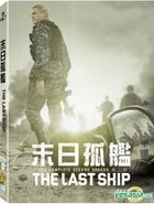 The Last Ship (DVD) (The Complete Second Season) (Taiwan Version)