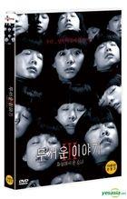 Horror Stories III (DVD) (Korea Version)