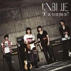 What turns you on? (Jacket B) (ALBUM+DVD)(First Press Limited Edition)(Japan Version)