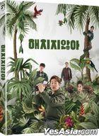 Secret Zoo (Blu-ray) (Normal Edition) (Korea Version)