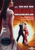 國產凌凌漆 (1994) (DVD) (修復版) (香港版)