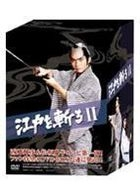 Edo wo Kiru Vol.2 (DVD) (Japan Version)