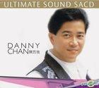 陳百強 Ultimate Sound (SACD)