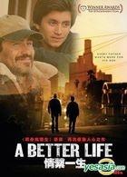 A Better Life (2011) (VCD) (Hong Kong Version)