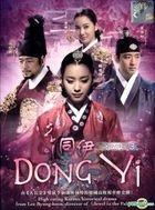 Dong Yi (DVD) (Part 3) (End) (Multi-audio) (English Subtitled) (MBC TV Drama) (Malaysia Version)