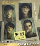 The Silent Forest (2020) (Blu-ray) (Hong Kong Version)
