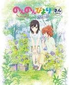 Non Non Biyori Repeat Vol.3 (Blu-ray)(Japan Version)