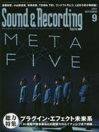 Sound & Recording Magazine 04019-09 2021