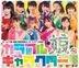 Morning Musume. Tanjyo 15 Shunen Kinen Concert Tour 2012 Aki - Colorful Character - (Blu-ray)(Japan Version)