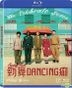 劲舞Dancing癫 (2018) (Blu-ray) (香港版)